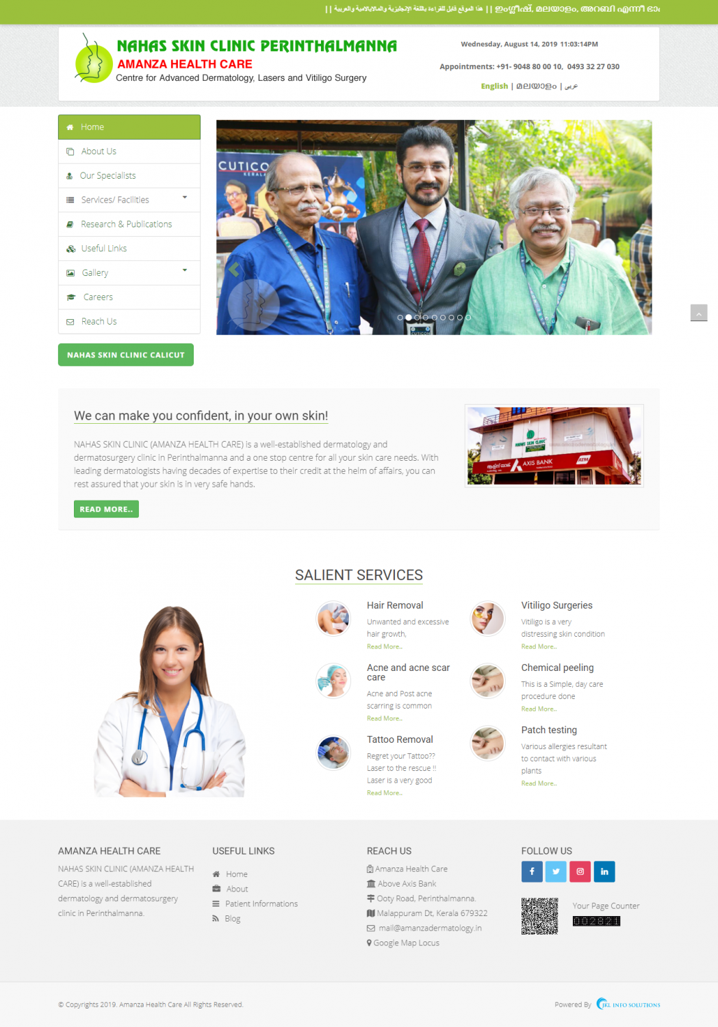 AMANZA HEALTH CARE Perinthalmanna